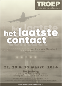 Poster 2014